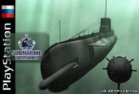 Игры Симуляторы Подводных Лодок И Кораблей